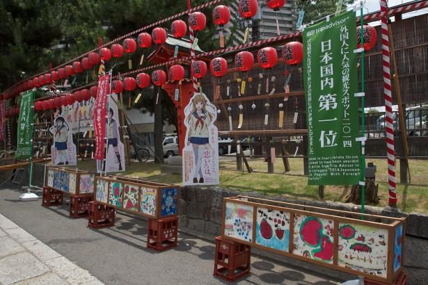 Auf dem Weg zum Fushimi Inari Schrein.