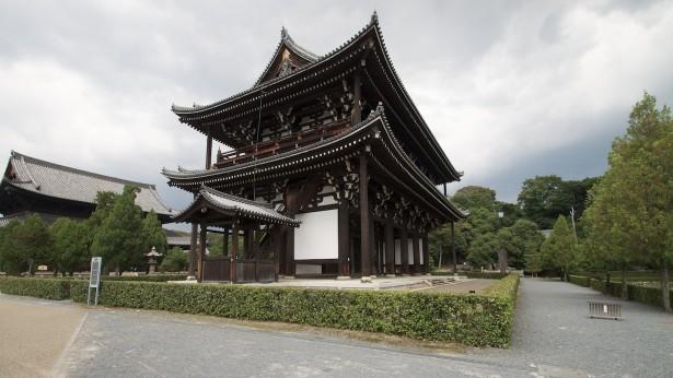 Nächstes Ziel: Tofukuji Tempel.