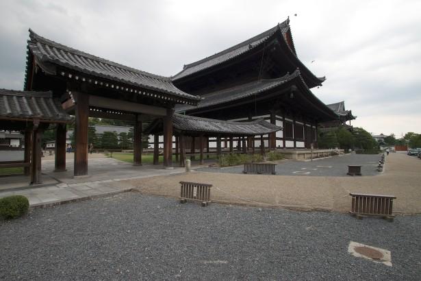 Beim Tofukuji Schrein.
