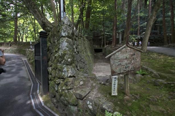 Beim Honenin Tempel.
