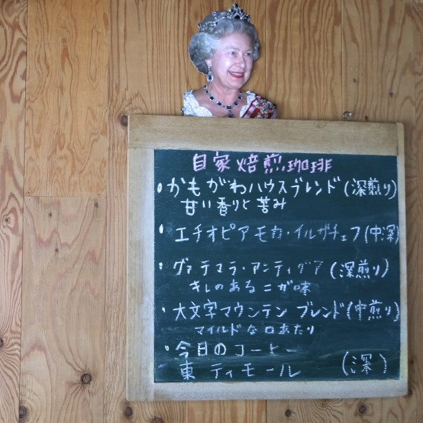 Japaner*innen mögen anscheinend die Queen. ;)