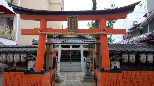 Beim Kinkakuji Tempel.