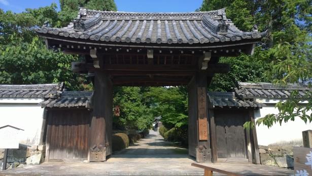 Ein Tempel am Rande Kyotos.
