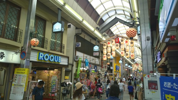 Riesige Mall im Zentrum.