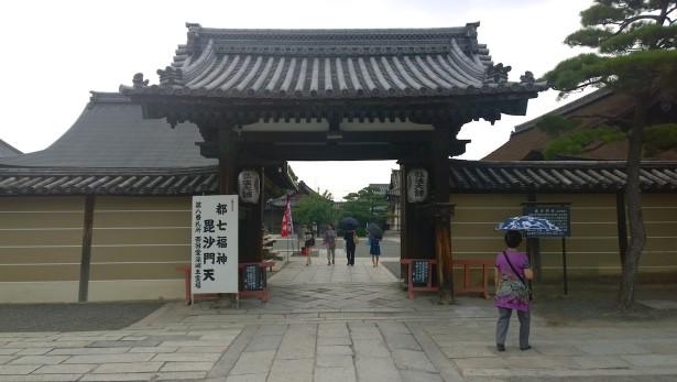 Beim Toji Tempel.