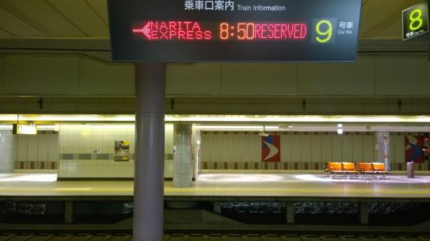 Elf Stunden später und mit wenig Schlaf angekommen am Flughafen Narita.