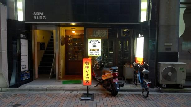 Aged coffee gibt's im Cafe de L'ambre. Die Bohnen für meinen Kaffee waren über 50 Jahre alt. Hat aber trotzdem sehr gut geschmeckt.