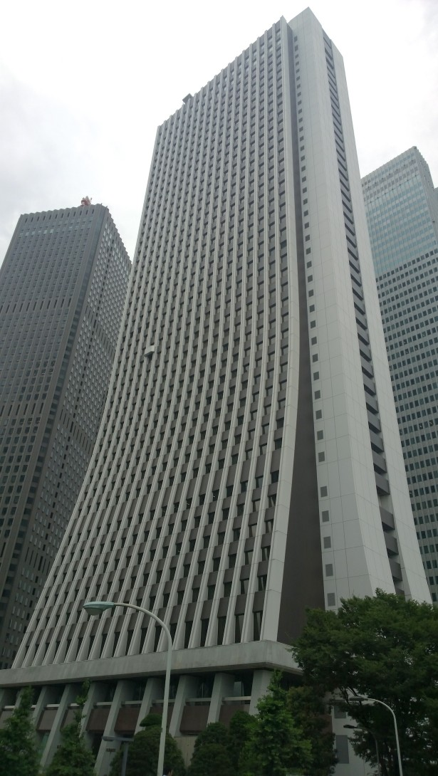 Alt-Erlaa in Tokyo.