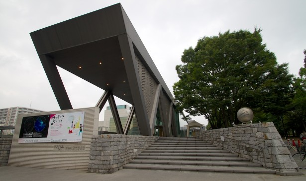 Das Museum of Contemporary Art Tokyo.