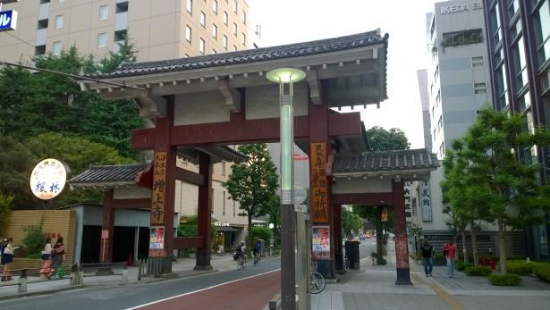 Kurz vor dem Zōjō Schrein.